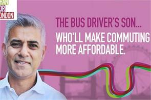mayor of london the labour party s election victory of hope