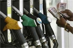 diesel fuel was expensive again