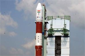 pslv 34 countdown will start on monday