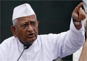 anna hazare took a dig at modi over smart city program
