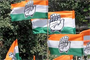 time is now for congress consideration