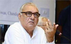 what hooda uprising are fanning