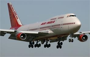 air india has placed an army of nikttuon