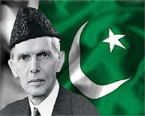 ended with the death of jinnah of pakistan hypothesis