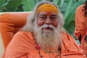 mathura shankaracharya swaroopanand