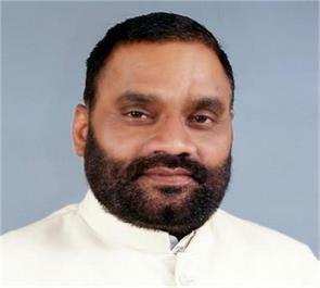 lucknow swami prasad maurya congress