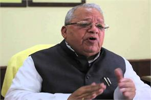 bharatpur kalraj mishra up assembly elections