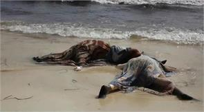 119 bodies were recovered from the libyan coast