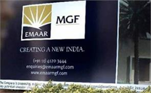 realty firm emaar mgf