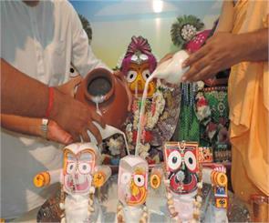 snan yatra