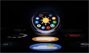 samsung new gear s smartwatch based on tizen os