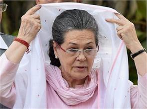 fir filed against sonia gandhi in kerala