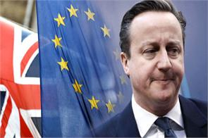 cameron should speak just once to be different from the eu