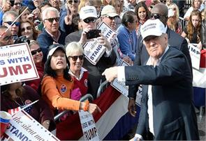donald trump calls her crooked hillary but his fans just say b