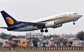 jet airways flight returns to bengaluru minutes after departure