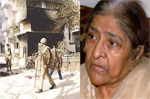 gulbarg society massacre 11 convicted entenced to life in jail