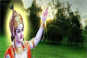 yogini ekadashi thursday