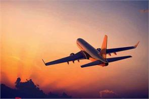 airport new aviation policy subsidies