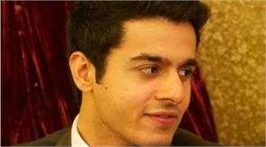 pakistan cash reward for information on sindh chief justice abducted son