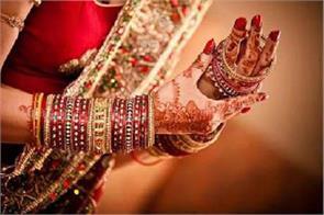 haryana woman love marriage death police