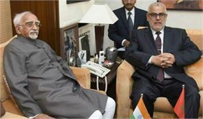 india morocco launch chamber of commerce