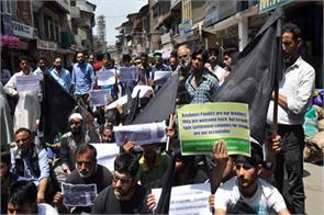 black flags shown in kashmir against sainik colony issue