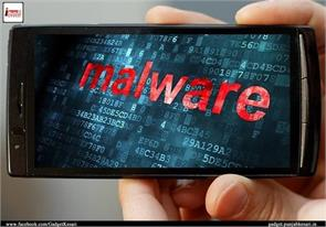 godless malware effects android phones