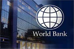 narendra modi world bank