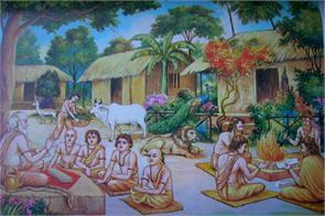 guru shankaracharya