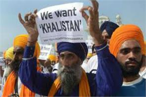 factually sikh community suspicious extradition cemented