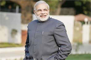 narendra modi government