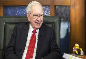 anonymous bidder to pay more than 3 4 million for private lunch with billionaire warren buffett