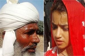 61 year old groom remanded in underage marriage case