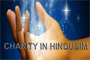 hinduism charity