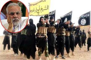 militias target list jitter panic propeganda