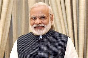 pm modi asks finance ministry top resent pay commission report