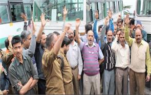 hrtc employee strike