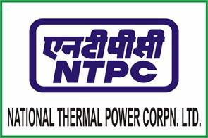 ntpc coal india limited