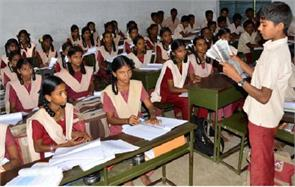 you will be shocked to learn the condition of education in the country