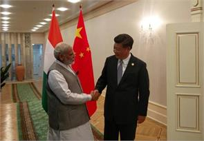 india nsg campaign pm modi to meet chinese president xi jinping