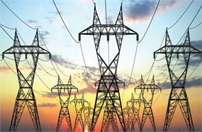 electric shock to consumers preparing to expensive electricity
