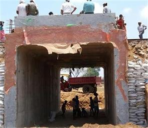 railway made record for underpass