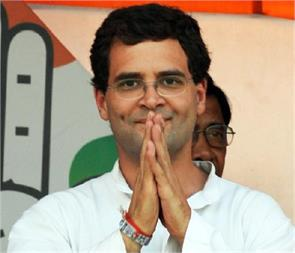 rahul gandhi goes to foreign tour