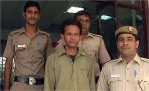 south delhi rs meena police