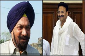 ramuwalia said  mukhtar ansari lucknow shift