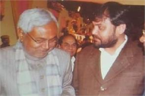 toppers fraud giriraj counterattack tweeted a photo of baccha roy with lalu nitish