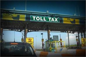 no need to pay at the toll plaza personal accounts will cut taxes for yourself