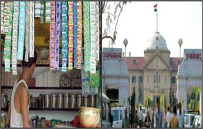 cigarettes pan masala and gutkha the allahabad high court s historic decision