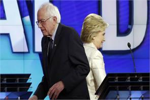 nomination national conventions enthusiastically change terrible step