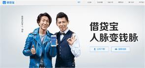 china naked loan